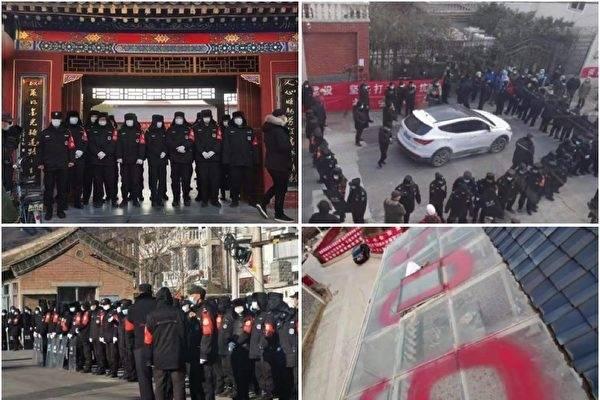 中國北京市昌平區崔村鎮香堂文化新村近萬名村民,近日遭當局逼迫自行搬離,否則斷水斷電,衝突持續激化中。(翻攝自網路影片)