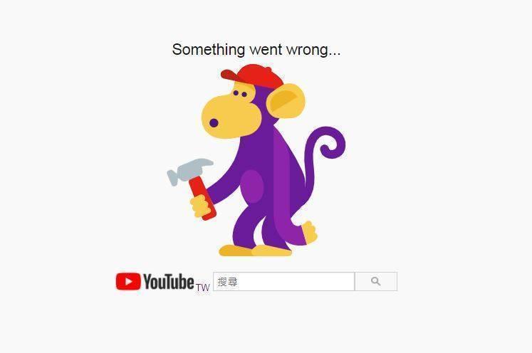 YouTube、Gmail也等透過GOOGLE登入的程式於昨日晚間突無法使用,讓全球網友全崩潰。(圖擷取自YouTube)