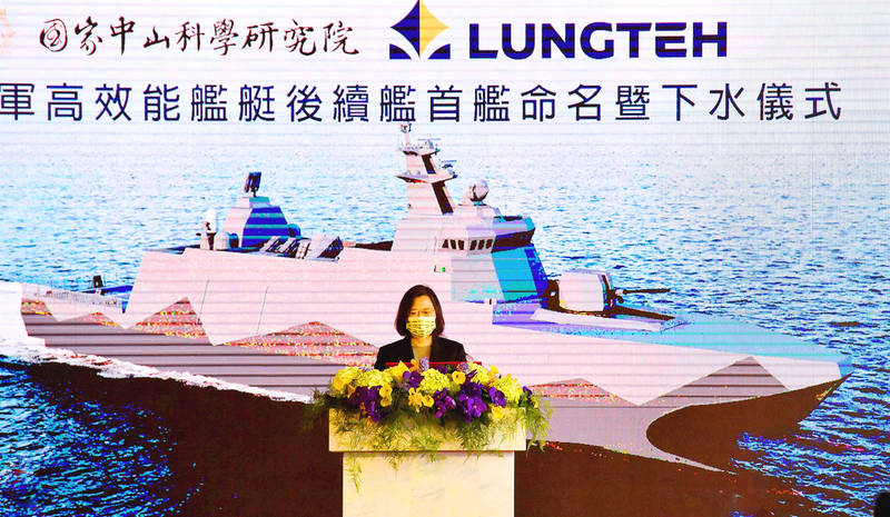President Tsai Ing-wen speaks at the launch ceremony of an upgraded version of the navy's Tuo Chiang-class missile corvette, the Ta Chiang, in Yilan County's Suao Township yesterday. Photo: CNA