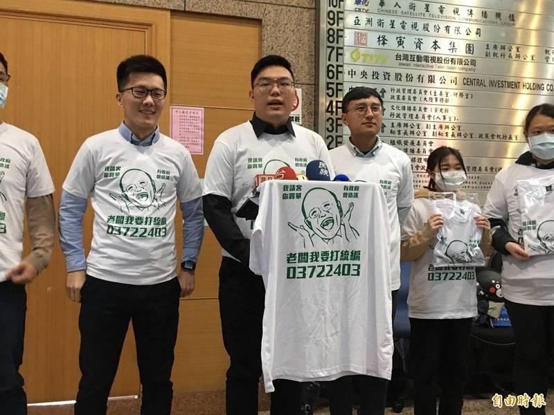 因行政院統編風波。國民黨青年做T恤嘲諷行政院長蘇貞昌。(記者林良昇攝)