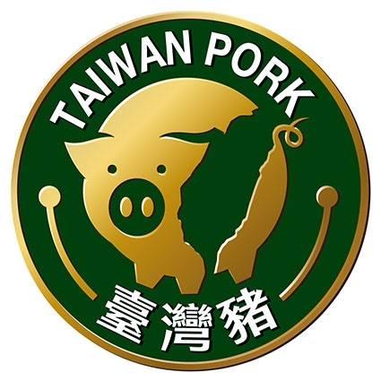 農委會推出的台灣豬認證標章。(農委會提供)