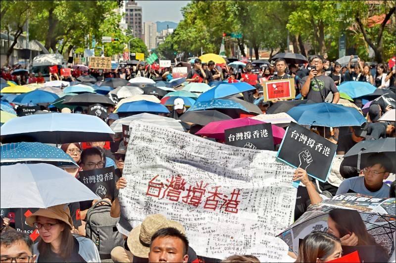 為杜絕「假港資、真中資」滲透來台,陸委會擬修正「香港澳門關係條例」第31條,拿掉港資可等同外資的規定。(資料照)