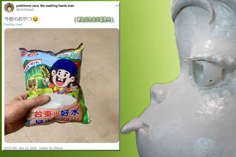 日本當代藝術家奈良美智(ならよしとも/Yoshitomo Nara)近來在社群網站上曬出「台灣國民零食」乖乖,讓大批網友笑呼,「比台灣人還要台灣人呢」。(上圖擷取自奈良美智推特;底圖為奈良美智藝術品,法新社資料照;本報合成)