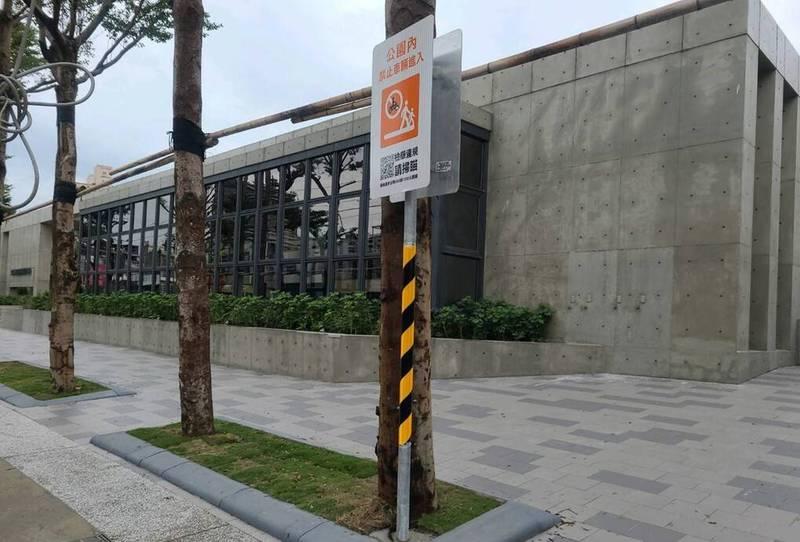 交通局設置「掃描檢舉違規QR CODE」告示牌,民眾發現違停,只要拍照後掃描「QR CODE」上傳照片檢舉即可。(交通局提供)