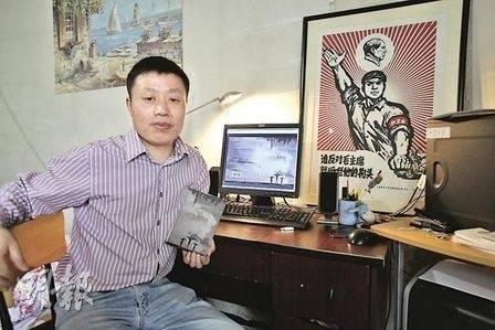 前紐約時報駐北京攝影記者杜斌。(杜斌自拍於自宅、讀者提供)