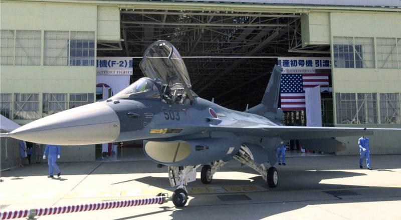 日本防衛省今天(18日)宣佈,洛克希德·馬丁將參與日本三菱重工業領導的F-3戰鬥機研製計畫,圖為日本防衛省航空自衛隊F-2戰機。(美聯社)