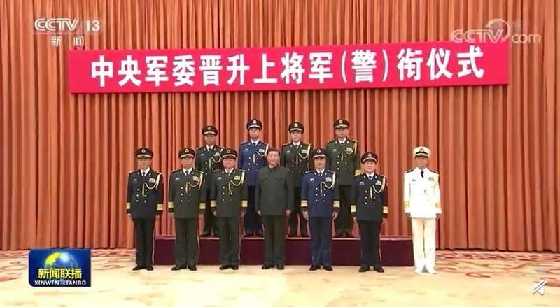 習近平18日晉升4名軍警官員至上將官銜。(圖取自中國央視)