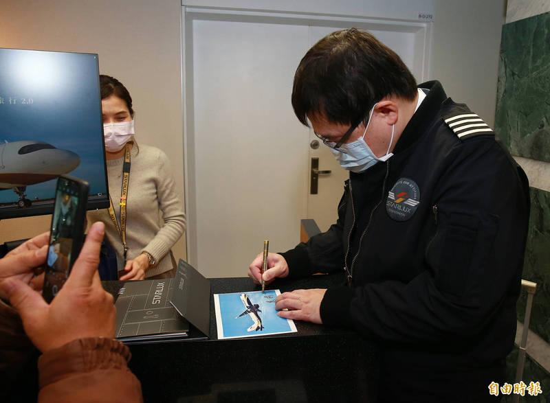 星宇航空雙城號微旅行2.0航班19日上午啟航,星宇航空董事長張國煒(右)親自執飛JX8063航班,不少搭乘該航班的航空迷利用難得機會向他索取簽名。(記者朱沛雄攝)