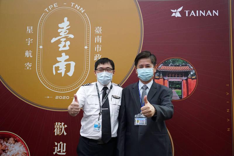 星宇航空董事長張國煒宇親自開飛機到台南,與台南航空站主任楊益瑞宣傳「偽出國」微旅行方案。(星宇航空提供)