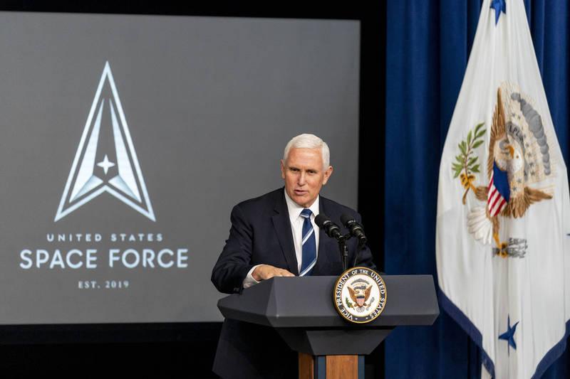 美副總統彭斯宣布,太空軍成員的稱號為「守護者」。(美聯社)