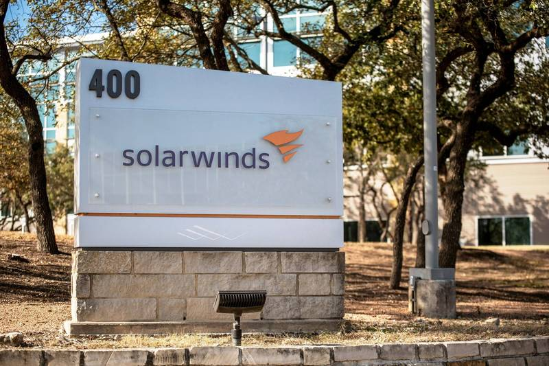 solarwinds位於德州奧斯汀的企業總部。(路透檔案照)