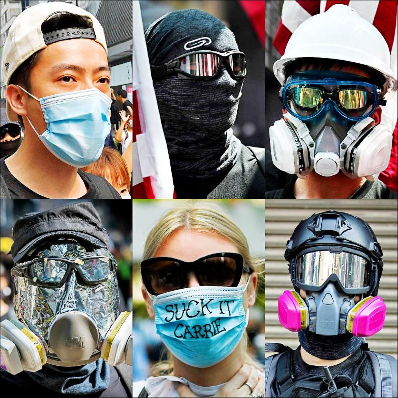 香港终审法院廿一日裁定「紧急法」和「禁蒙面法」均合宪。图为去年九月的「反送中」运动期间,示威者戴上面具、口罩与头盔等蒙面物品,但今后无论合法或非法集会游行,这些物品一律禁止。(法新社档案照)(photo:LTN)