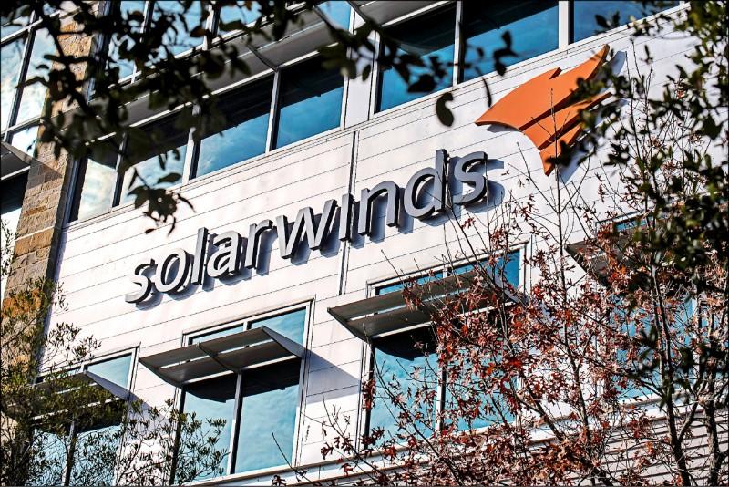 疑似俄罗斯主导的骇客透过入侵SolarWinds公司植入恶意程式,进而渗透到该公司的客户端。图为该公司位于德州奥斯汀的总部。(路透)(photo:LTN)