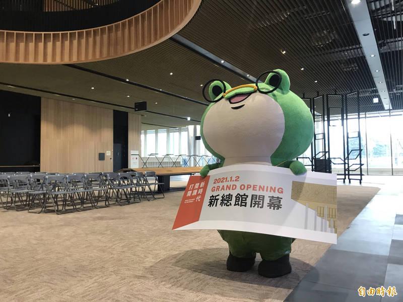 首度亮相的台南市立圖新總館吉祥物蛙寶,邀請民眾明年1月2日一起來參加新總館開幕活動。(記者萬于甄攝)