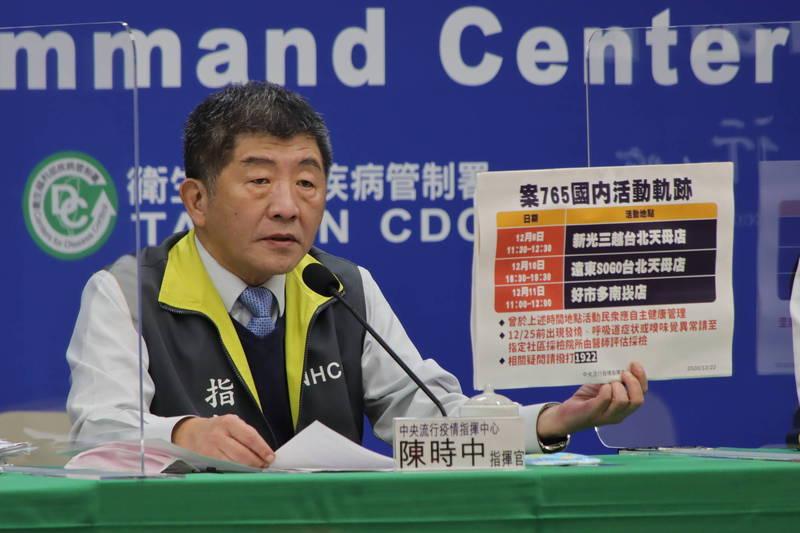 中央流行疫情指揮中心指揮官陳時中(見圖)22日公布台灣相隔8個多月後再度出現本土確診案例,案771與案765紐西蘭籍機師有密切接觸。(中央流行疫情指揮中心提供)
