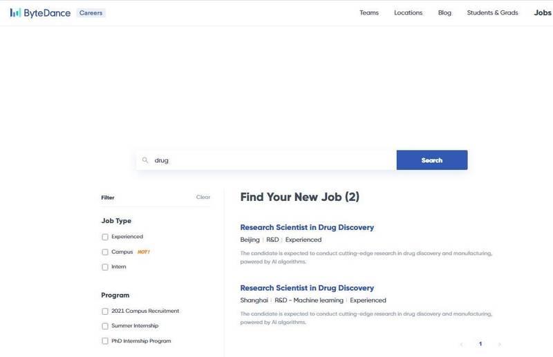 字节跳动在其官网征才页面上招聘AI药物开发人才。(图撷取自ByteDance官网)(photo:LTN)