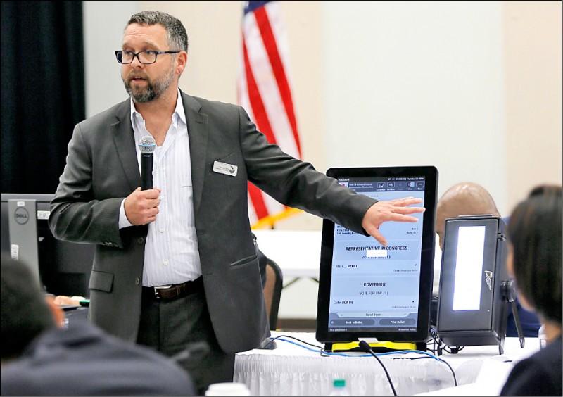 投票系统公司Dominion产品策略与安全总监库默,二〇一八年八月向乔治亚州官员展示该公司产品。(美联社档案照)(photo:LTN)