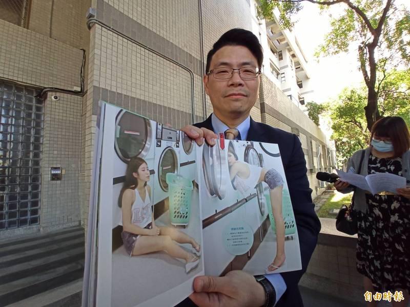 診所委托律師葛光輝向雞排妹提出民事告訴,依違反合約規定求償300萬元。(記者黃佳琳攝)