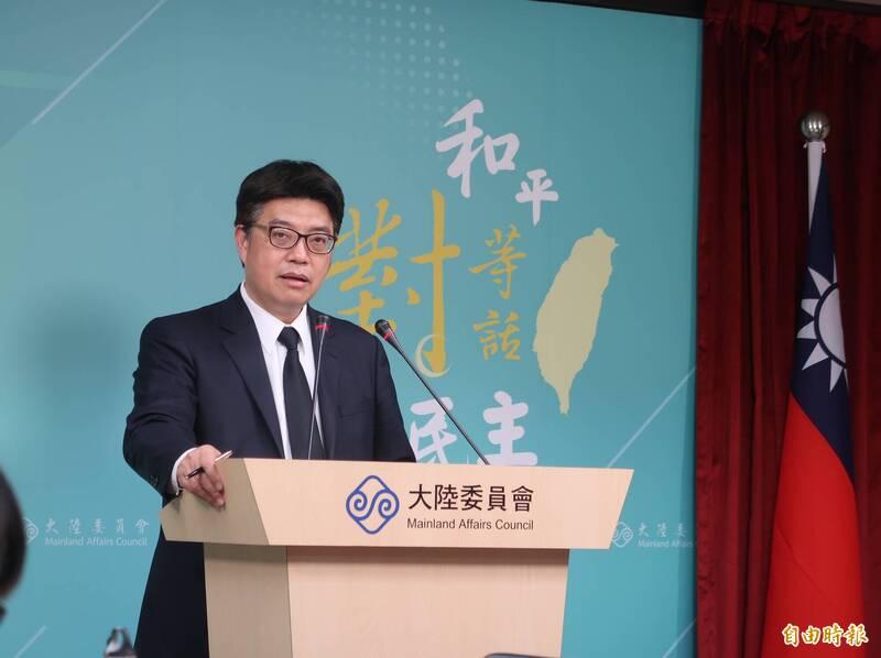 陸委會副主委兼發言人邱垂正表示,中國持續對台進行統戰,且步步進逼,兩岸條例是有管理審查的。這個法律已經運作將近30年,陸委會尊重主管機關所做處理。(記者陳鈺馥攝)