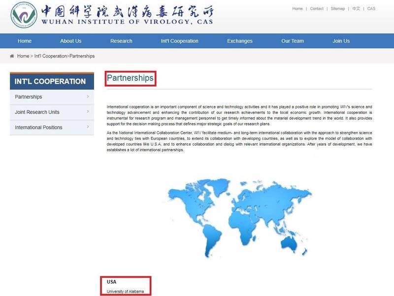 美国阿拉巴马州大学出现在中国武汉病毒研究所的官方网站上,遭到美国教育部行文调查。(图撷自中国武汉病毒研究所官网)(photo:LTN)
