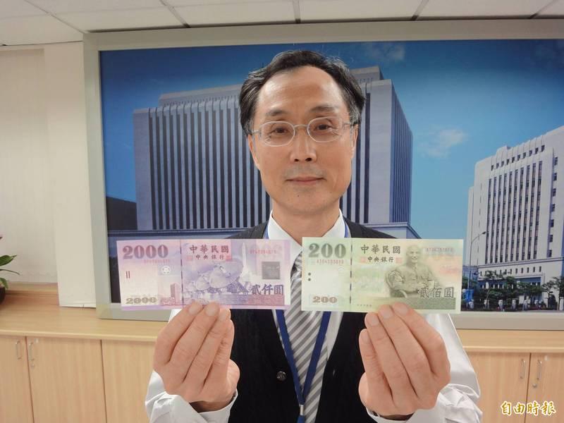 我國現行流通2字頭鈔券共有2種,面額分別為2000元和200元。(資料照)