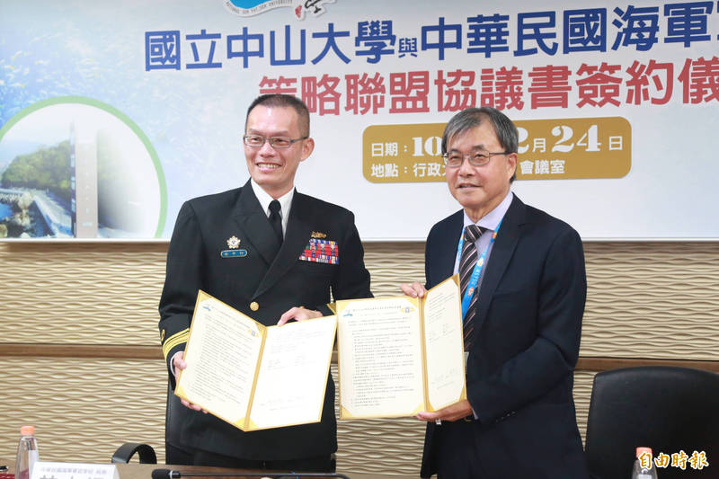 海軍官校校長林中行(左起)、中山大學校長鄭英耀簽約凝聚研發能量。(記者黃旭磊攝)