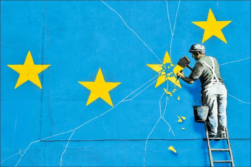 自二○二一年一月一日起,英国的脱欧过渡期就正式结束,双方廿四日也已达成贸易协议。图为英国知名涂鸦艺术家班克西(Banksy)去年一月间在英格兰东南部多佛所绘的一幅壁画,即一名工人将代表欧盟成员国的一颗星星凿去,象征英国脱欧。(法新社档案照)(photo:LTN)