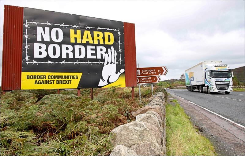 北爱尔兰首府都柏林一条公路旁,悬挂着一幅反脱欧、拒绝硬边界的看板。(法新社档案照)(photo:LTN)