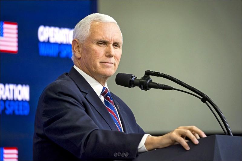 美國副總統彭斯將在明年一月六日的國會聯席會議上,宣布拜登為白宮新主人,但川普和部分共和黨人頻頻施壓彭斯拒絕承認特定幾州選舉人票結果。(彭博)