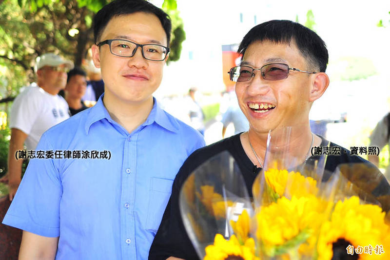 謝志宏因冤獄獲判補償2319萬9000元,是全國冤獄賠償案中第三高。(資料照,記者王捷攝)