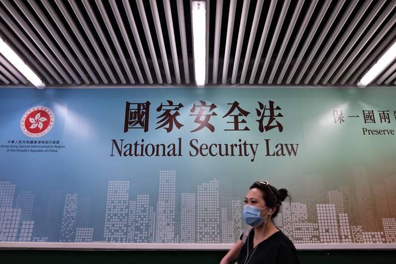 香港南华早报引述警方消息指出,迄今已有40名港人因违反「港版国安法」被捕,并有海外30人被通缉。(法新社档案照)(photo:LTN)
