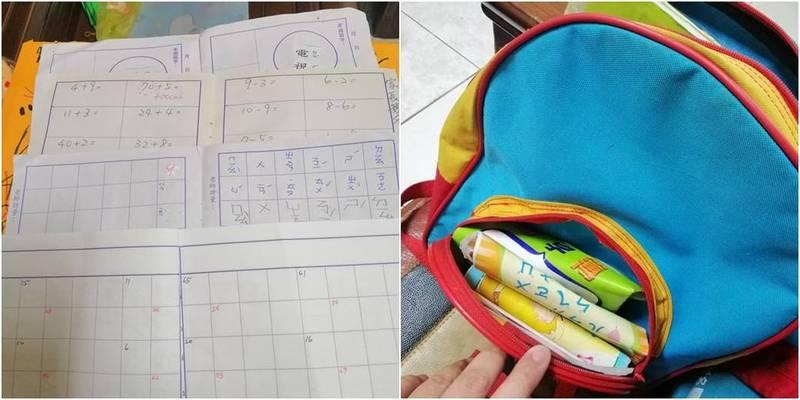 1位媽媽發現兒子把作業藏在書包前面的小袋子,當場氣炸。(圖取自爆怨公社)