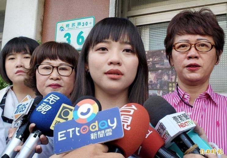 """""""白眼女神""""黄洁对第二次被抹黑的网民不满意,将向法院申请她的申请-《自由社会》电子新闻"""