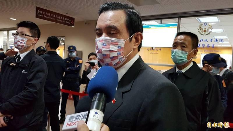 前國民黨主席馬英九今以被告身分為三中案出庭。(記者溫于德攝)