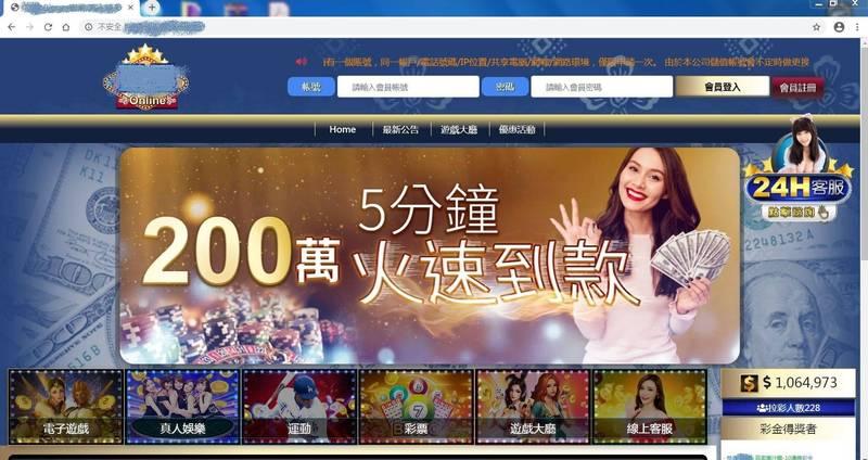 警方破獲涉嫌詐騙賭客的「巨星Online」博弈網站機房。(記者姚岳宏翻攝)
