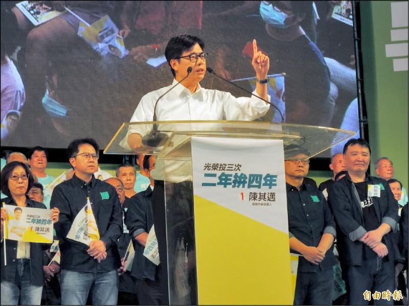市長補選陳其邁得票率70% 創紀錄