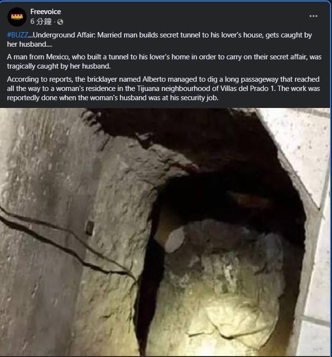 這名建築工人為了方便與人妻幽會,竟發揮所長挖了一條連通彼此家中的地道。(圖片擷取自臉書/Freevoice)