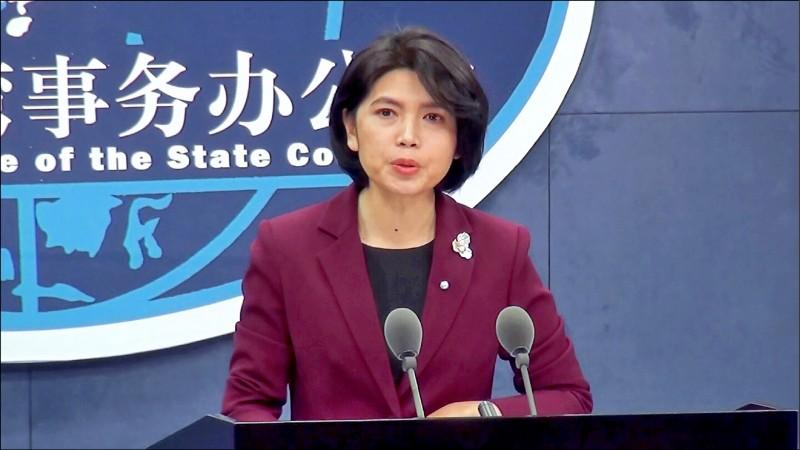 目前中國正針對「重點人群」大規模接種武漢肺炎疫苗,國台辦發言人朱鳳蓮昨日表示,優先安排的接種人群包含台灣同胞。(中央社)