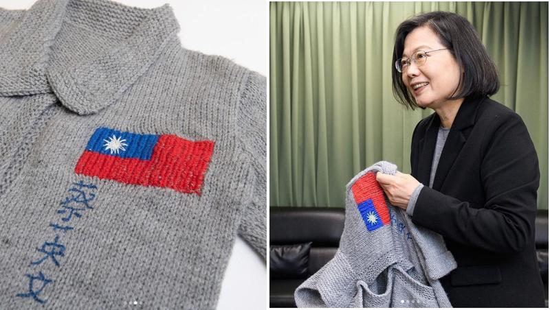 蔡英文昨晚在IG發文分享,她昨天收到酷的阿嬤的回禮,是阿嬤親手針織的毛衣,毛衣上還繡有台灣國旗與蔡英文的名字。(圖擷取自IG_tsai_ingwen;本報合成)
