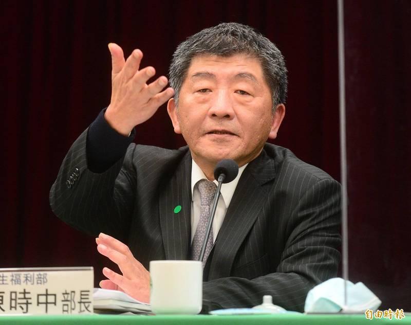衛福部長陳時中今下午召開記者會,宣布健保費率將調漲。(記者王藝菘攝)
