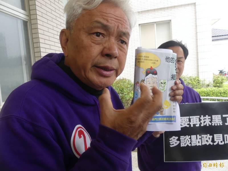 金門縣前縣議員陳滄江說,希望金門縣議會國民黨團一次完全直球對決,不要只是隨口說說。(資料照)