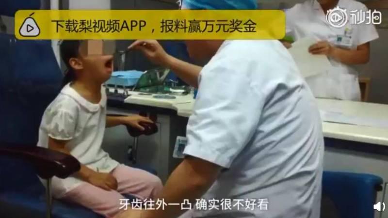 幸好醫生細心檢查發現,孩子罹患了「腺樣體肥大」,才導致牙齒外凸、臉部變形,經過手術即可痊癒。(圖擷取自微博)