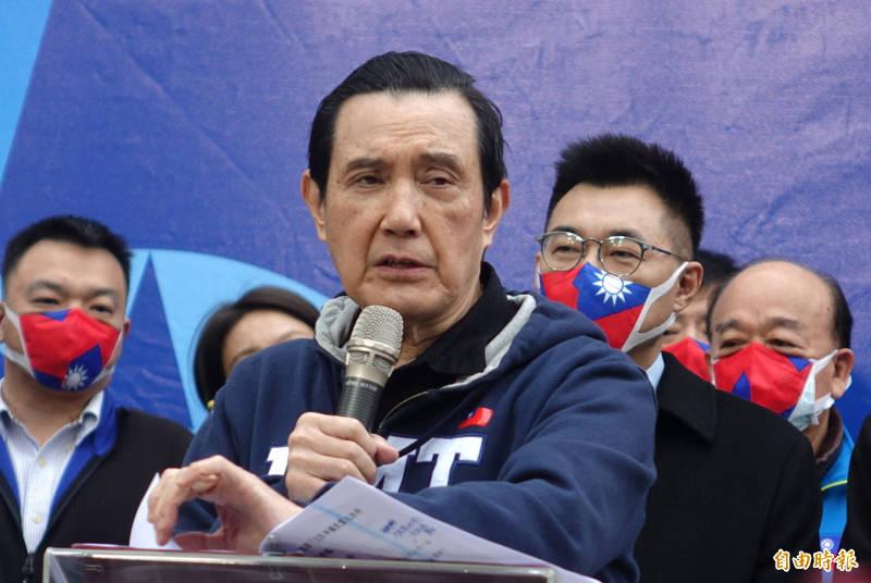 國民黨元旦升旗,前總統馬英九致詞。(記者王藝菘攝)