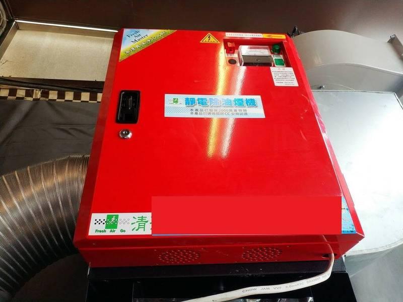 業者加裝抽氣設備及靜電除油煙器改善。(記者陳文嬋翻攝)