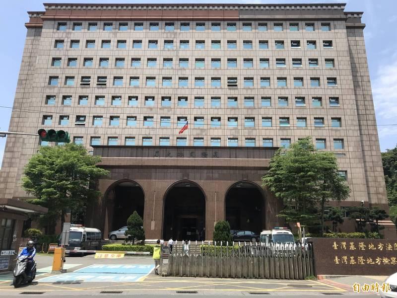 基隆地檢署近日偵結,認定蕭男涉犯詐欺罪,將他起訴。(記者吳昇儒攝)