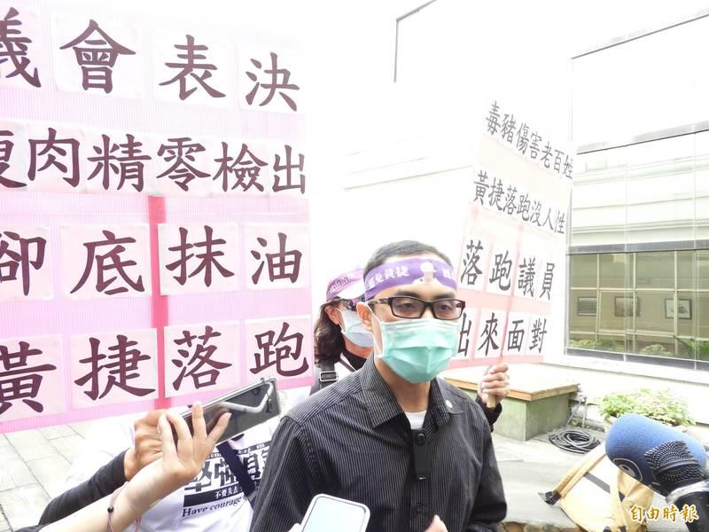 「鳳山清捷隊」發言人徐尚賢前往議會舉牌,嗆聲要黃捷出來面對。(記者葛祐豪攝)