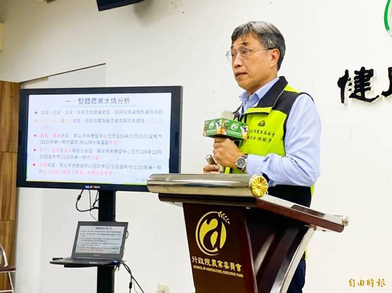 農委會副主委陳駿季說明供停灌因應措施。(記者簡惠茹攝)