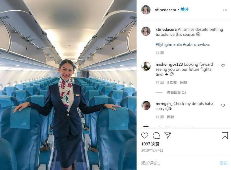 菲律賓航空的空姐達塞拉(Christine Angelica Dacera)被發現死在菲律賓一間飯店的浴缸。(圖翻自IG「xtinedacera」)