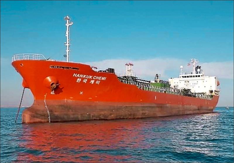南韓油輪「韓國化學號」四日上午在波斯灣荷莫茲海峽,遭伊朗革命衛隊以違反海洋環境法為由扣押。(路透)