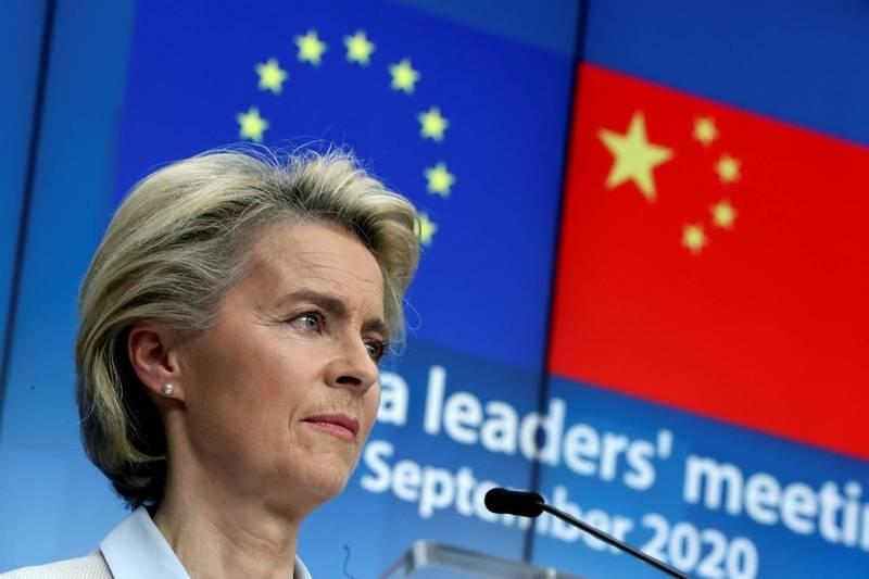 歐盟執委會主席馮德萊恩(見圖)日前宣布歐盟「原則上」與中方達成投資協定的談判。(路透)
